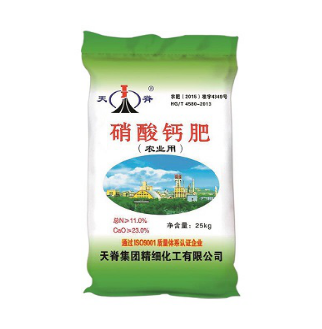 Calcium nitrate fertilizer for agriculture