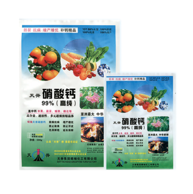 Calcium nitrate fertilizer for agriculture<br> (small package)