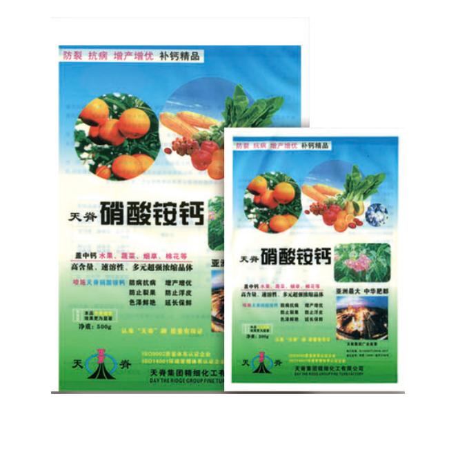 Agricultural calcium ammonium nitrate<br> (small package)
