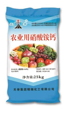 农业用硝酸铵钙
